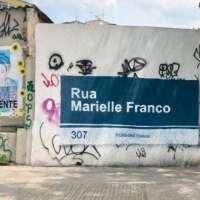2019:  Quando as milícias chegaram ao Governo Federal - As ligações do Clã Bolsonaro com o poder paralelo, violento e assassino